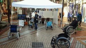 障害者イベント写真4